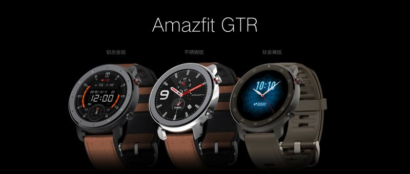 Xiaomi00 Watch 01