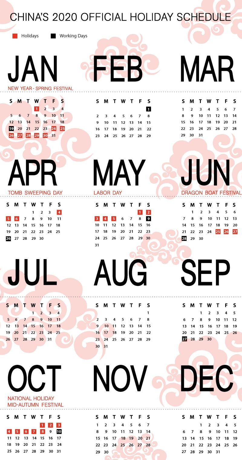 China's 2020 Official Holiday Schedule 01