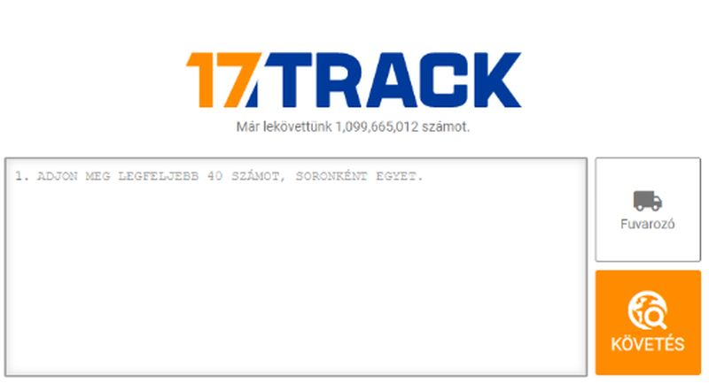 17track 02