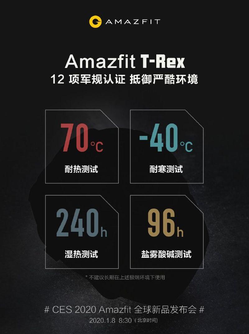 AmazfitTRex 03