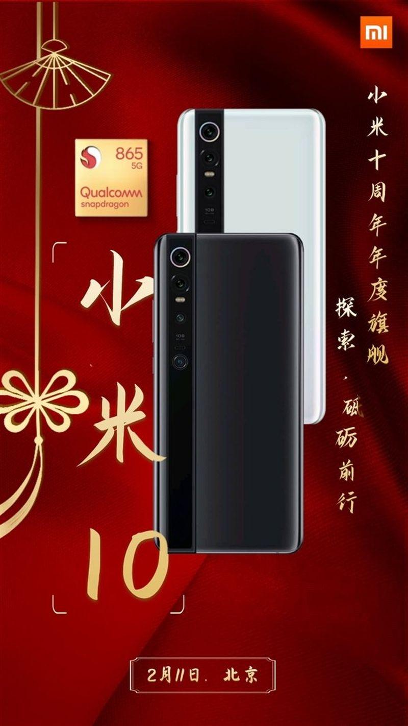 XiaomiMi10fake 02