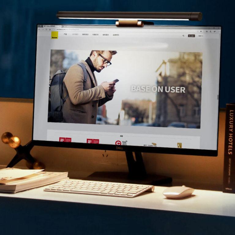 Baseus DGIWK-01 USB-s monitorlámpa – Fény az éjszakában